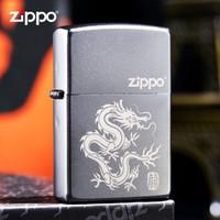 ZIPPO 之寶  磨砂緞紗煤油防風火機 龍之印記