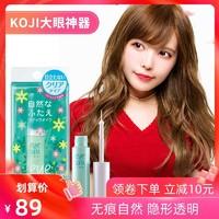 KOJI日本 eyetalk雙眼皮定型霜無痕自然精華液隱形膠水女大眼神器