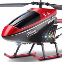 兒童玩具 遙控飛無人機升飛機骨架60CM合金大號