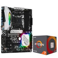 華擎 (ASRock )B450 Steel Legend主板 AMD 銳龍 7 2700X 板U套裝