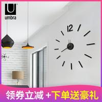 umbra鐘林克掛鐘客廳家用時尚北歐創意靜音鐘表掛表歐式藝術時鐘