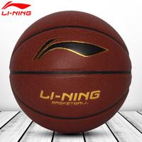 LI-NING 李寧 兒童訓練籃球