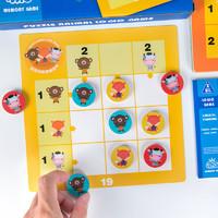 兒童入門級數獨游戲棋 共40面題卡 配玩法說明書