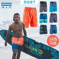 迪卡儂沙灘褲男速干短褲海邊度假沙灘泳褲可下水沖浪褲舒適SBT