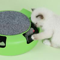 KimPets 貓咪游樂盤 3層 逗貓玩具 貓轉球