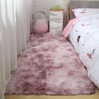 ins網紅同款 床邊腳墊客廳茶幾地毯長毛絨臥室滿鋪房間可愛睡可坐