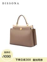 双11预售:迪桑娜女包秋冬大包手提包 包包牛皮斜挎包杀手包