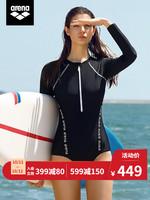 雙11預售:arena阿瑞娜2019新款長袖連體泳衣女防曬保守顯瘦遮肚抗氯泳裝
