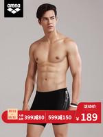 arena 阿瑞娜 TMS8140M 男士泳褲
