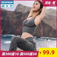 DECATHLON 迪卡儂 YOGWY 女子健身瑜伽背心