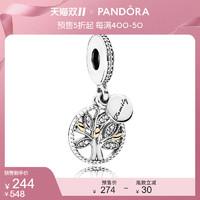 Pandora潘多拉家族傳承925銀 14K金串飾791728CZ_P1