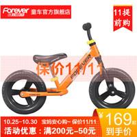 永久兒童滑步車平衡車兩輪滑行車鋁合金3-6歲寶寶無腳踏自行車 X01-橙色