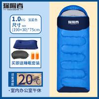 TAN XIAN ZHE 探險者 加厚便攜式防寒戶外旅行睡袋