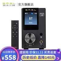 双木三林(S.M.S.L) AD18全数字解码功放80W两声道光纤USB同轴蓝牙NFC可???黑色