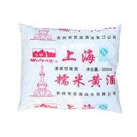 五峰(Wufeng)上海糯米黄酒 料酒黄酒 清爽型黄酒 厨用黄酒 烹饪炒菜 去腥解膻 350ml *2件