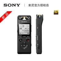 Sony/索尼 PCM-A10录音笔专业高清降噪会议商务上课用学生随身听