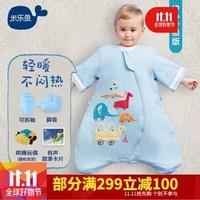 京東PLUS會員 : 米樂魚 嬰兒睡袋 長袖/可拆袖分腿睡袋 舒適透氣不悶熱