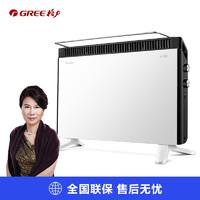 格力取暖器电暖气家用节能省电速热电暖器暖风机办公卧浴室快热炉