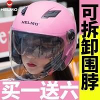 電動摩托車頭盔女冬季電瓶女士四季通用男安全帽頭灰保暖可愛韓版