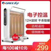 格力(GREE)电热膜NDYM-S6021B 家用静音节能 双面升温 智能???快速取暖 电暖器
