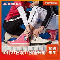 Kappa卡帕哆啦A梦跨界联名情侣串标男女高帮帆布板鞋2019新款 过瘾奇妙夜