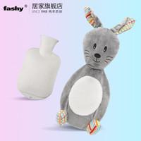 fashy 費許  注水熱水袋  小兔子公仔款 0.8L