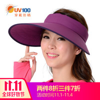 臺灣UV100空頂太陽帽女防紫外線大帽檐戶外防曬帽子男士騎車遮陽帽51136 洋紅紫 F 可調節 *3件