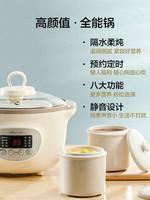 小熊電燉鍋陶瓷電燉盅隔水燉家用小全自動砂鍋煮粥神器煲湯鍋燕窩