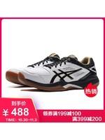 ASICS男鞋羽毛球鞋男子時尚羽毛球運動鞋1071A020-112