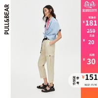 PULL&BEAR 秋季褲子女2019新款時尚工裝褲女 09671312