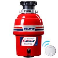 雙11預售 : BECBAS 貝克巴斯 E60 食物垃圾處理器