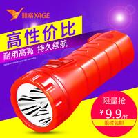 雅格小手電筒充電式家用迷你led強光遠射多功能高亮袖珍戶外應急