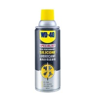 11日0点、双11预告 : WD-40 汽车高级矽质润滑剂 360ml