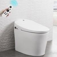61预售:JOMOO 九牧 Z1S300X 即热式无水箱智能马桶