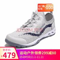 京東PLUS會員 : 限量搶:Columbia 哥倫比亞 DM1236 男款徒步鞋