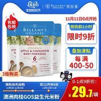 貝拉米有機嬰兒蘋果肉桂高鐵米粉米糊125g 6個月以上 *3件