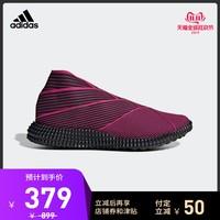 阿迪達斯官網 NEMEZIZ 19.1 TR男鞋平地及場下款足球運動鞋F34729