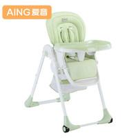 愛音(Aing) 兒童餐椅歐式多功能便攜可折疊可坐可躺寶寶餐桌椅嬰兒餐椅C018 綠色