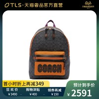 COACH/蔻馳黑橙色logo標識男士時尚旅行雙拉鏈雙肩包
