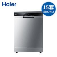 大容量洗碗機全自動家用獨立式刷碗機嵌入式Haier/海爾 EW158166