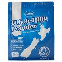 寶貝AUSBAO全脂奶粉新西蘭進口成人奶粉900g中老年青少年成人奶粉 *2件