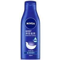 京東PLUS會員、批發價 : NIVEA 妮維雅 潤膚身體乳 200ml *10件