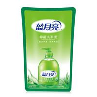 藍月亮 抑菌洗手液 蘆薈 500g(補充裝) *2件