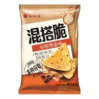 Orion 好麗友 休閑零食 薯片 混搭脆谷物原香味130g/袋(新老包裝隨機發貨) *13件