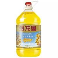 金龍魚 葵花籽食用調和油 5L
