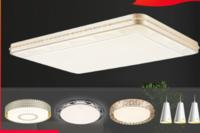 OPPLE 歐普照明 長方形客廳燈led吸頂燈特惠套餐 幻影套餐—