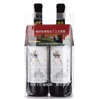 京東PLUS會員 : 西夫拉姆紅酒 優級窖藏干紅葡萄酒750ml*2瓶(雙提裝) *3件