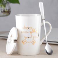 創意十二生肖可愛陶瓷杯子420ml情侶水杯卡通馬克杯帶蓋勺牛奶咖啡個性茶杯