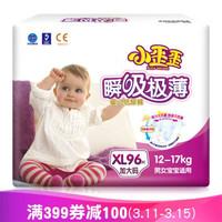 小歪歪 嬰兒超薄紙尿褲 XL 96片 *5件