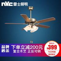 nvc-lighting 雷士照明 LED客廳風扇燈 隱形簡銀帶遙控 直徑91cm